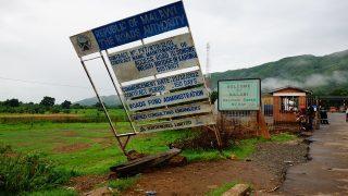 モシからマラウイへ。34時間の大移動は盗難に注意。