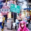 世界一汚い街? コルカタ国際空港から悪名高きサダルストリートへの行き方