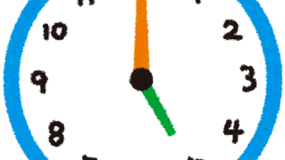エチオピアを観光する前に知っておきたい!『へー!』な雑学10選*