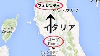 【節約術】イタリアでは、キャンプ場がお勧めです!【まとめ】
