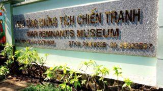 ホーチミンでベトナム戦争について学ぼう。戦争証跡博物館に行ってみた。