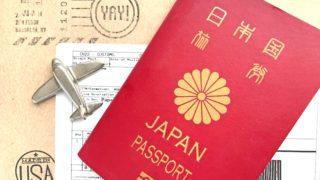旅好き女子必見! 2年間世界一周した女性バックパッカーお勧めの海外旅行持ち物リスト【まとめ】