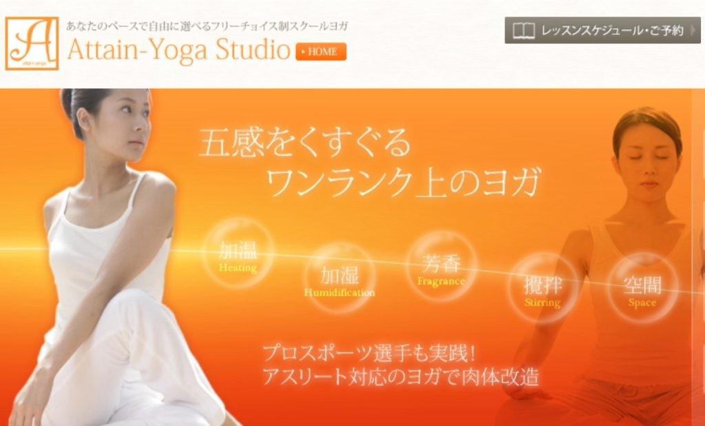 Attain-Yoga Studio
