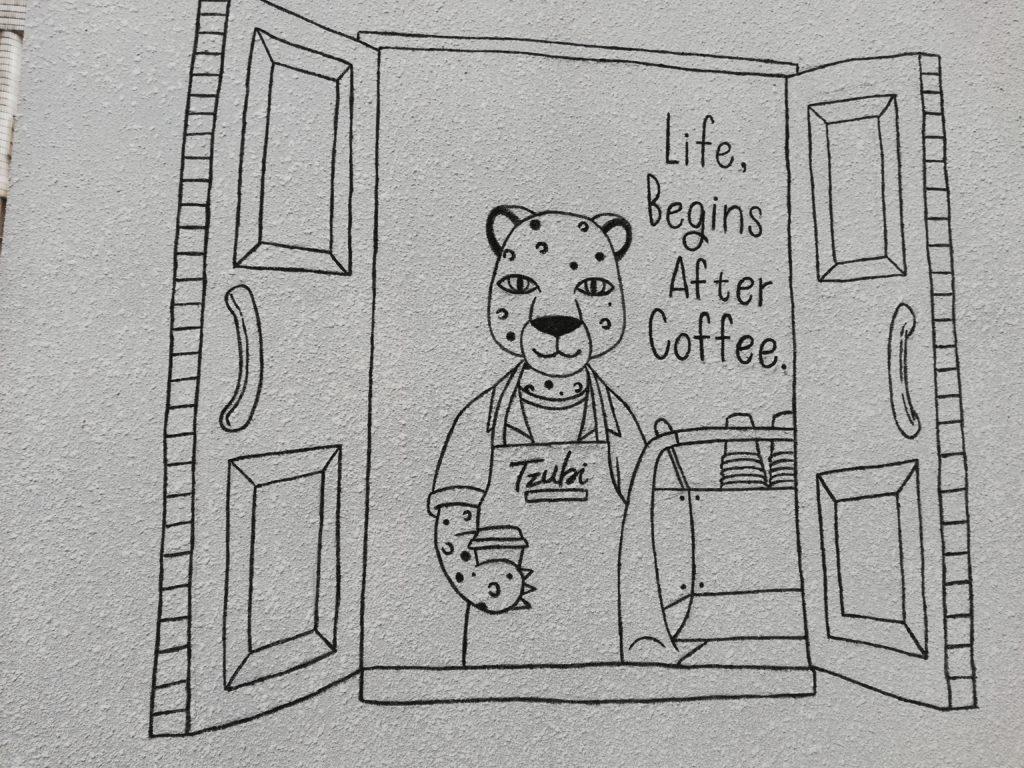 Tzubi cafe