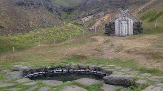 夫婦旅の最後の地、アイスランドへ。