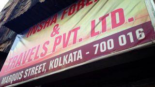 コルカタ → バングラデシュの移動はトラブル続き!