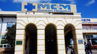 初めての病院はエチオピア。