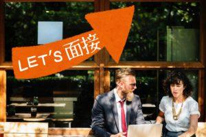 公共職業訓練についての体験談 - hat.hi-ho.ne.jp