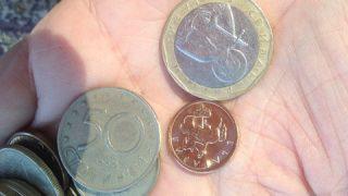 ヨーロッパじゃないみたい?ブルガリアの物価情報*
