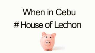 フィリピンのグルメを語るなら、伝統料理「レチョン」は必ず食べて!